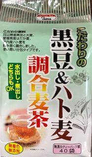 こだわりの黒豆&ハト小麦調合麦茶