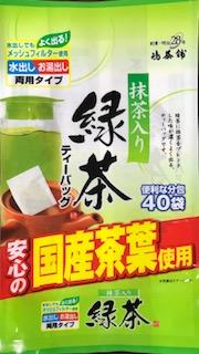 抹茶入緑茶