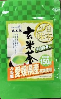NA抹茶入り玄米茶(愛媛県産)