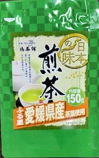 NA煎茶(愛媛県産)