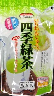 四季緑茶ティーパック