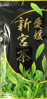 愛媛県産新宮煎茶