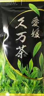 愛媛県産久万茶煎茶