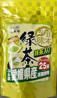 コップ用緑茶(愛媛県産)