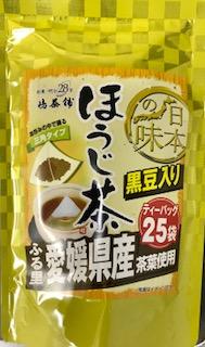 コップ用黒豆ほうじ茶(愛媛県産)